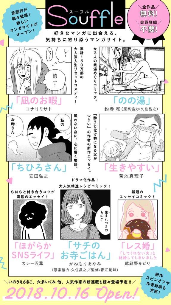 つちくら(デザイナー) (@mt_br...