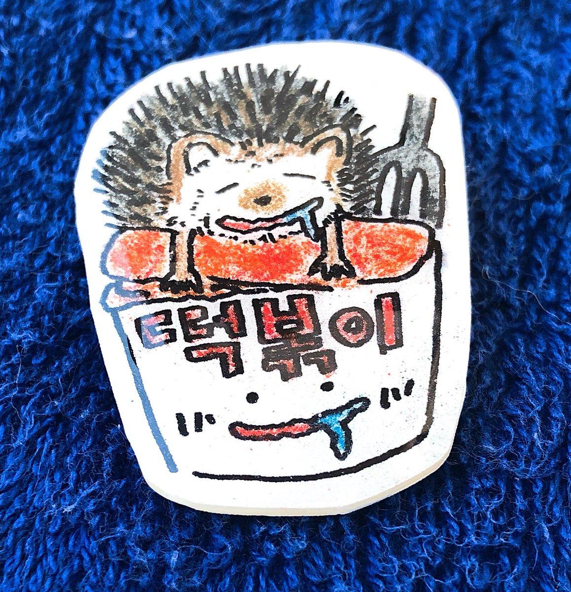 です 語 可愛い 韓国 「可愛い(かわいい)」を韓国語では?かわいいを極める表現やフレーズ