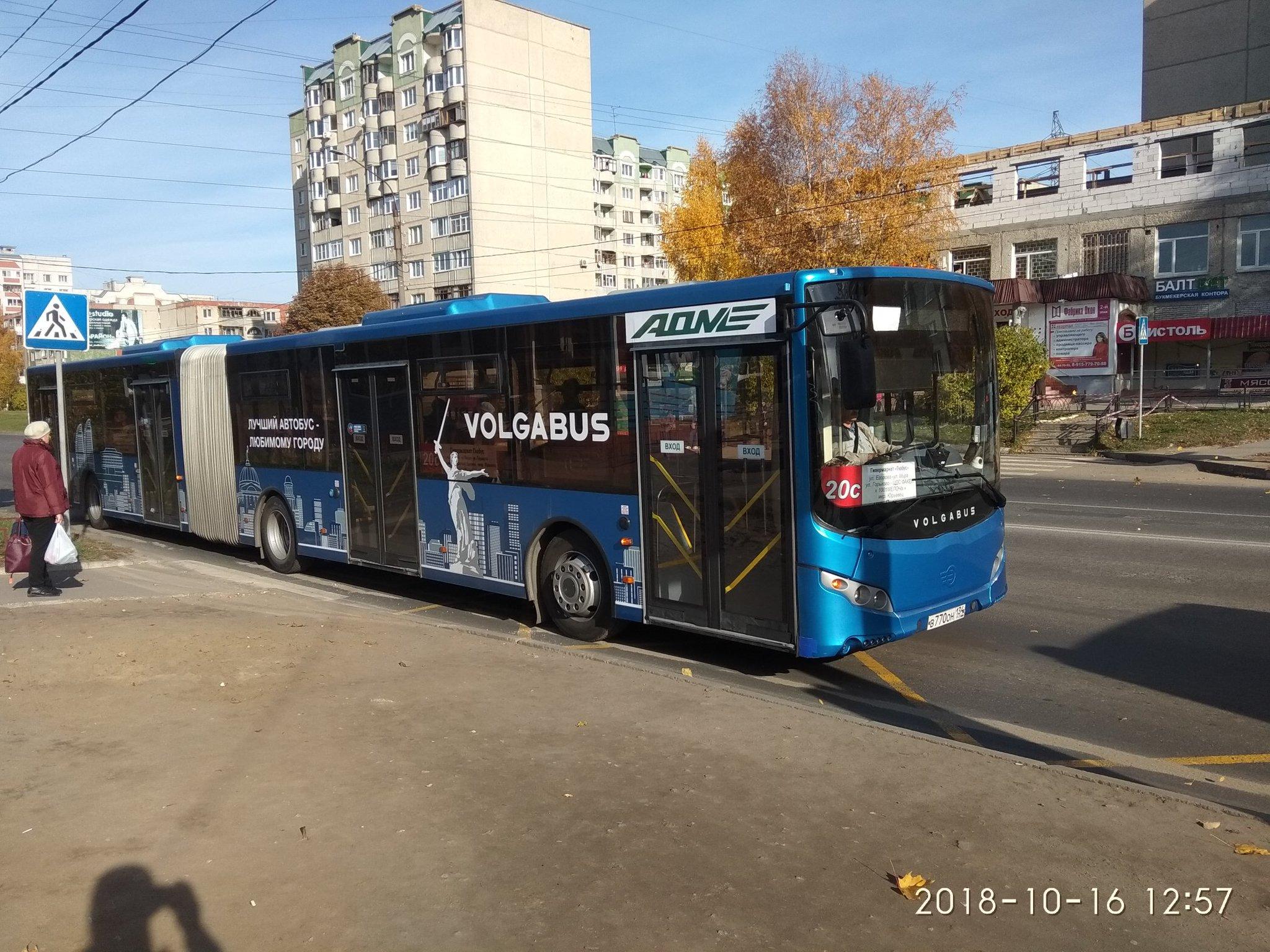 тёмного дуба, автобус в любимом городе конкурс фотографий чего