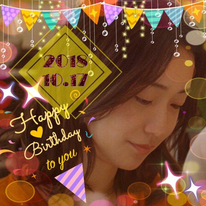 .* Happy Birthday Yuko *.