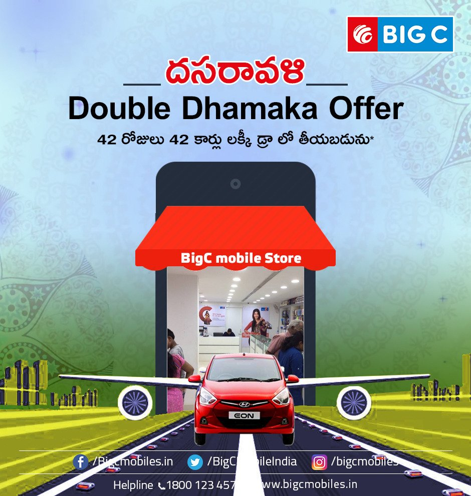 BigC Mobiles a Twitter: