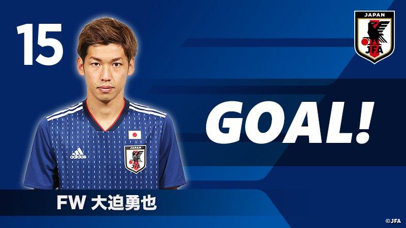 サッカー日本代表's photo on #大迫勇也