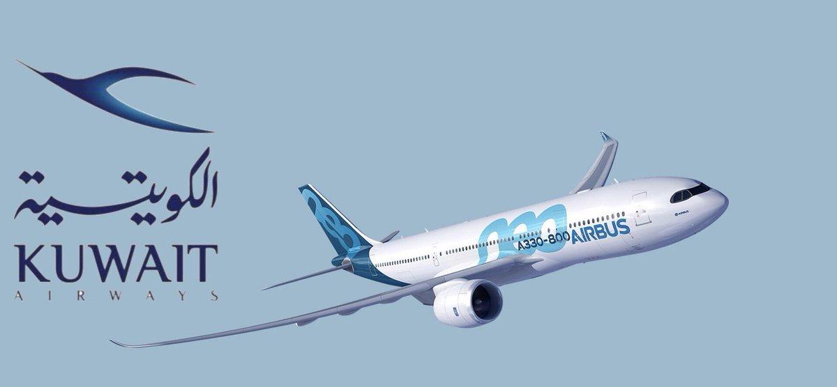 الخطوط الجوية الكويتية توقع مع (ايرباص) اتفاقية شراء ثماني طائرات جديدة   @KuwaitAirways  #رؤية_2035 #نيو_كويت #كويت_جديدة https://t.co/iLd5BePnUq