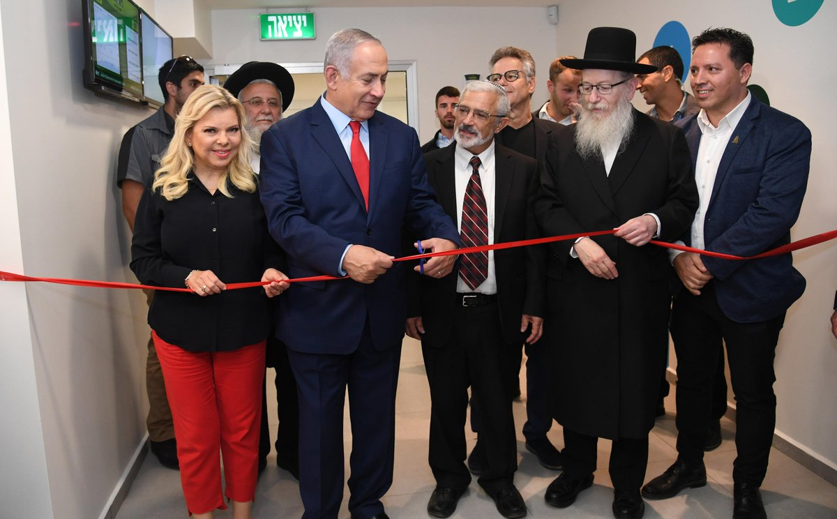 PM Netanyahu and his wife Sara attended the dedication of a medical emergency care center in Kiryat Shemona. The PM and his wife, along with Deputy Health Minister Litzman, toured the facility & participated in the unveiling; PM affixed the mezuzah. https://t.co/kYhLKQDwn2