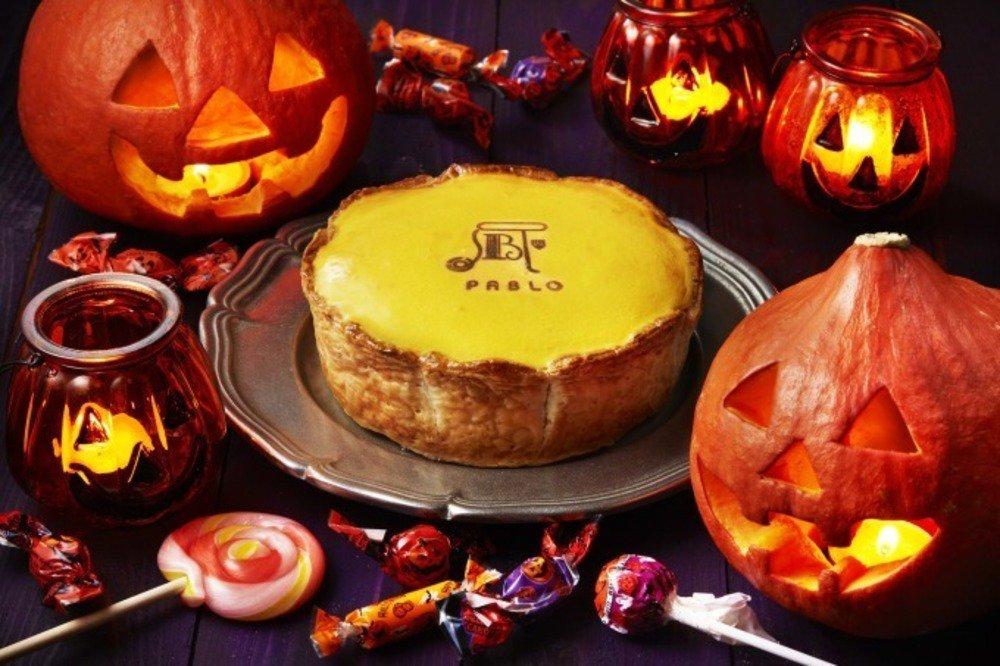 パブロのハロウィン限定「パンプキンチーズタルト」甘いかぼちゃ×コク深いチーズのまろやかな味わい - https://t.co/LcR1608Uxf