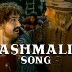 #Vashmalle