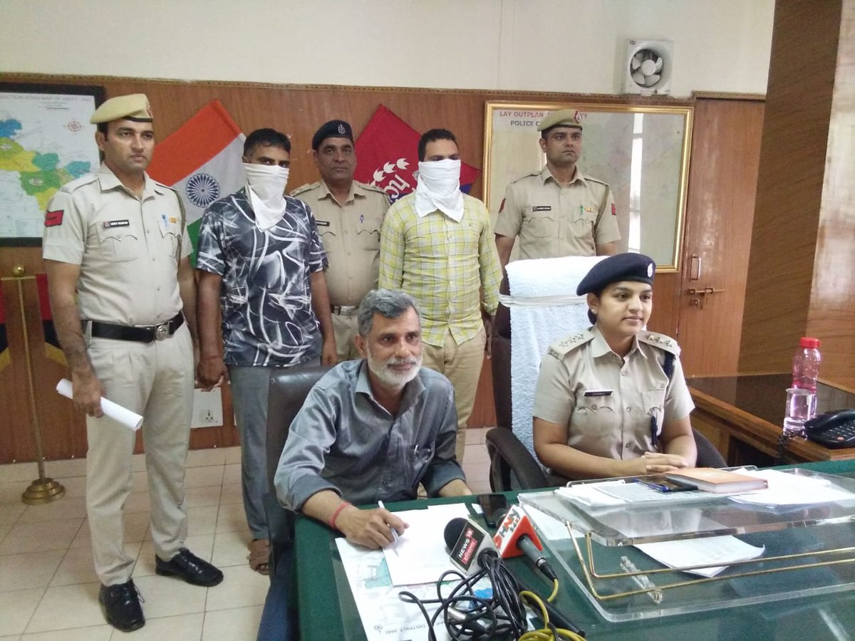 #Haryana Police have arrested two people in Panchkula within 8 hours of a robbery of Rs 15.56 lakh in a courier company in Jind. Case registered