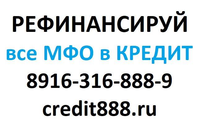 весь список займов в россии