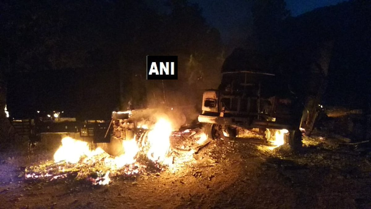 Jharkhand: 9 trucks torched by 10 armed naxals in Lohardaga today. More details awaited