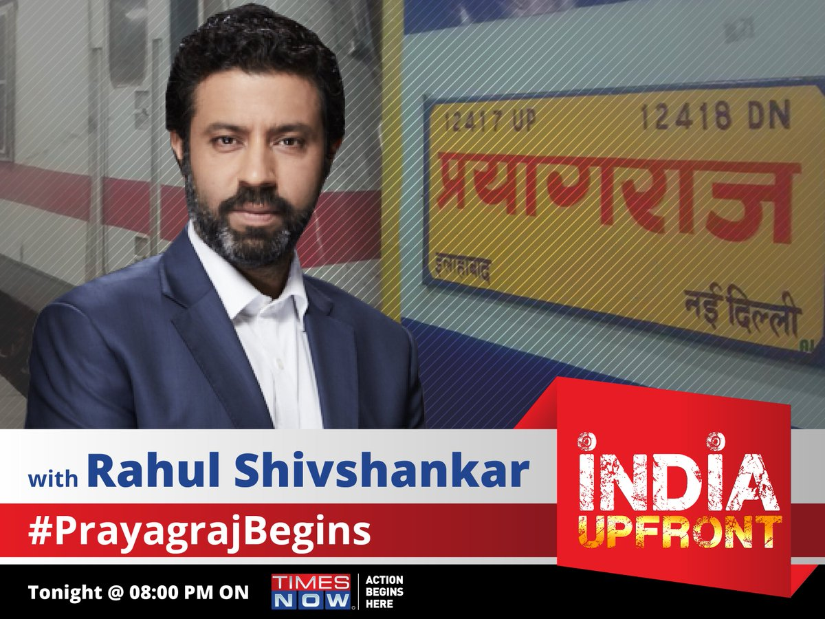 Pranab Mukherjee used the term 'Muslim invaders' to describe rule by successive dynasties including Lodis & Mughals. Was Pranab Saffronising history too? Question to Congress that opposes decision to rename Allahabad  Join India Upfront at 8 PM with  @RShivshankar#PrayagrajBegins