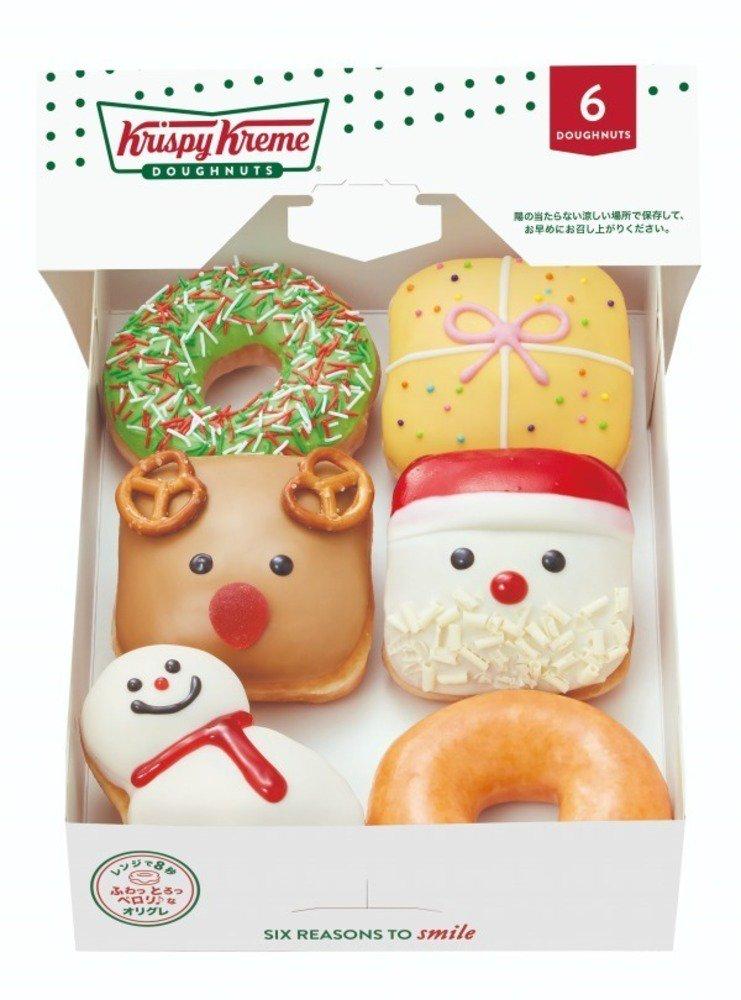 """クリスピー・クリームから""""サンタやトナカイ""""のクリスマスドーナツ、史上初ミルクティー味クリームも - https://t.co/VZZ7OPCELu"""