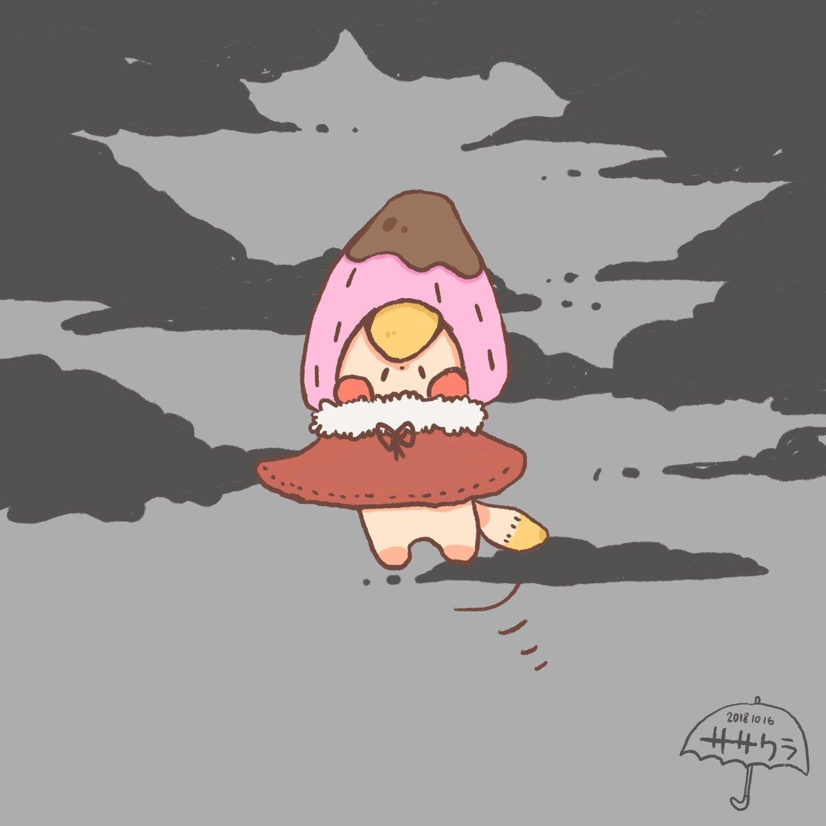 ササクラ على تويتر 大雨 イラスト 絵 絵描き かわいい いちご