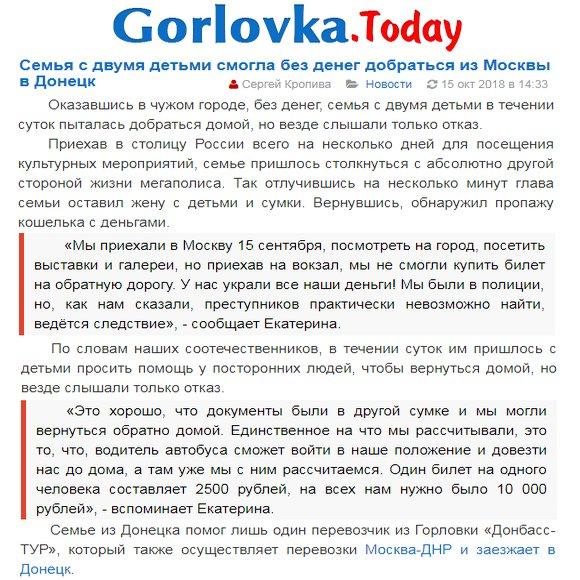 Столичные полицейские поймали киевлянина, который занимался подделкой документов, хранил оружие и наркотики - Цензор.НЕТ 8211