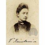 Image for the Tweet beginning: Happy Birthday, Princess Kaʻiulani!  Studio portrait