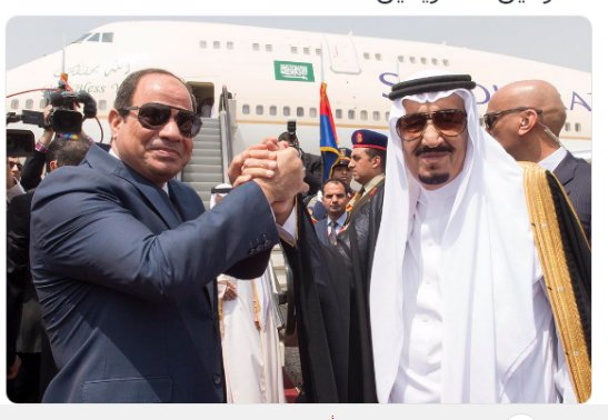 لن يخذلكم المصريون Hashtag On Twitter
