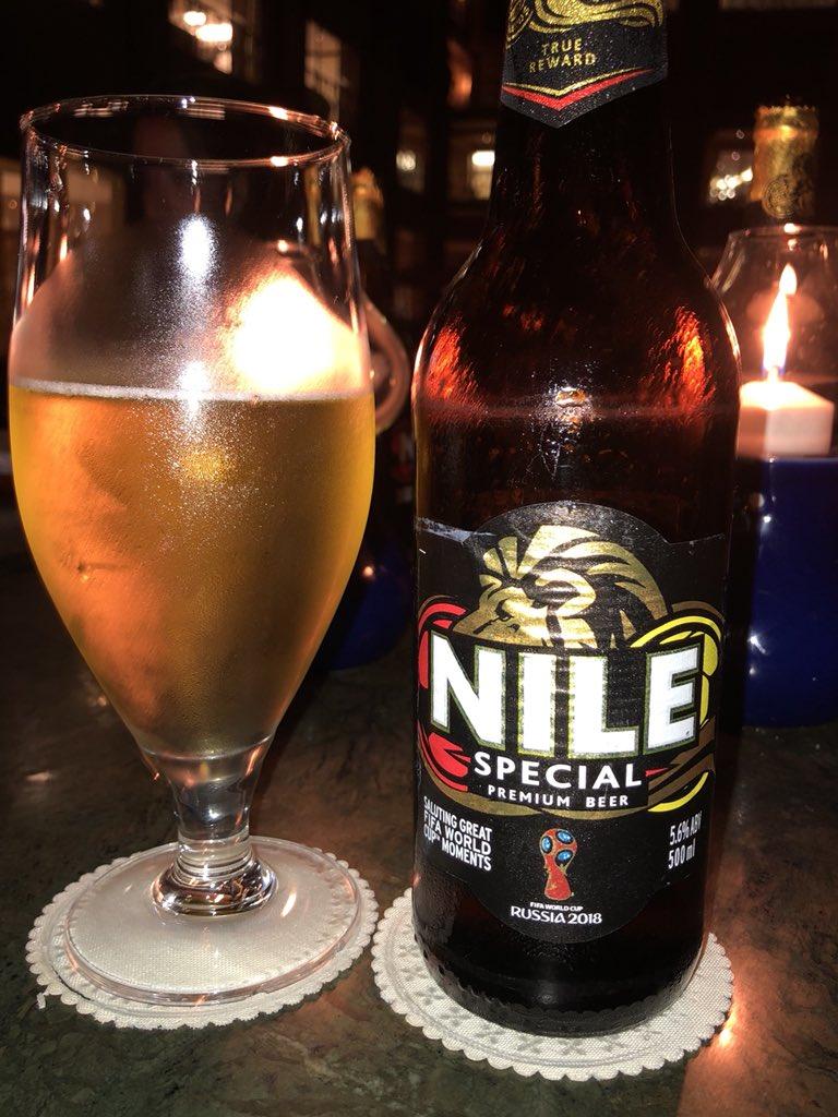 【やっとウガンダの首都カンパラのホテル到着】 夜の23時50分、ホテルは別世界、綺麗でアフリカの雰囲気もあります。地ビールのナイルスペシャルを寝酒に。おやすみなさい