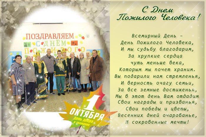 Лысковский дом-интернат для престарелых и инвалидов охранник в частный дом в москве