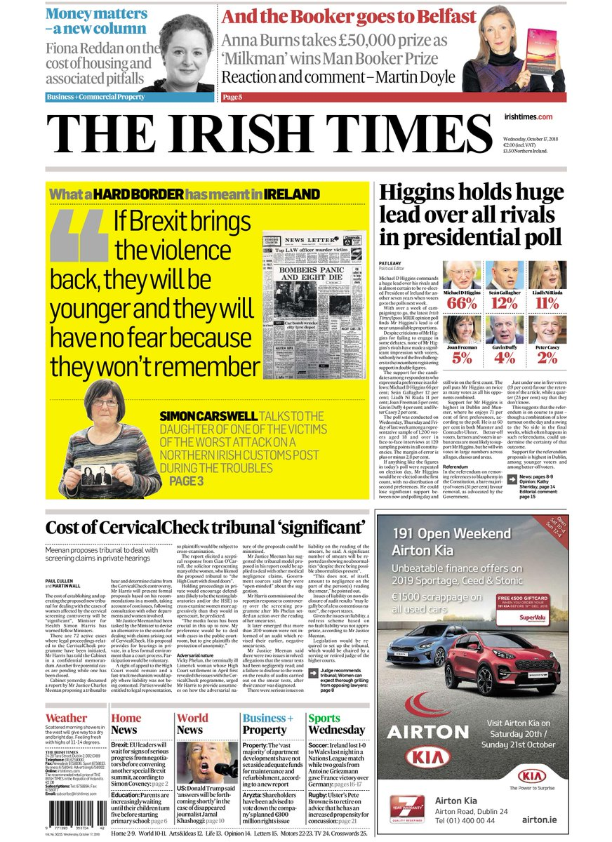 Front page of Wednesday's @IrishTimes should be put on the constituency office wall of every UK MP.   #Brexit #BrexitShamblesShambles