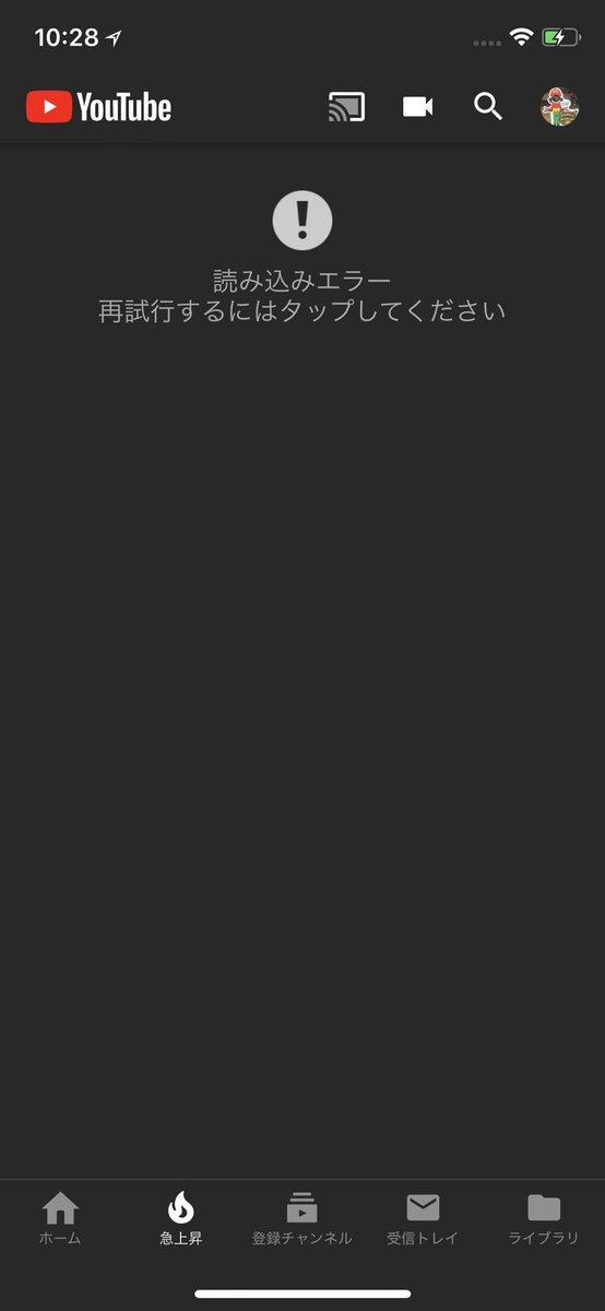 YouTubeでシステム障害の画像