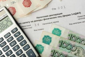 срок возврата налогового вычета после камеральной проверки на карту