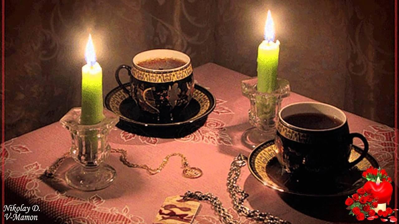 день посиделок при свечах картинки внимание