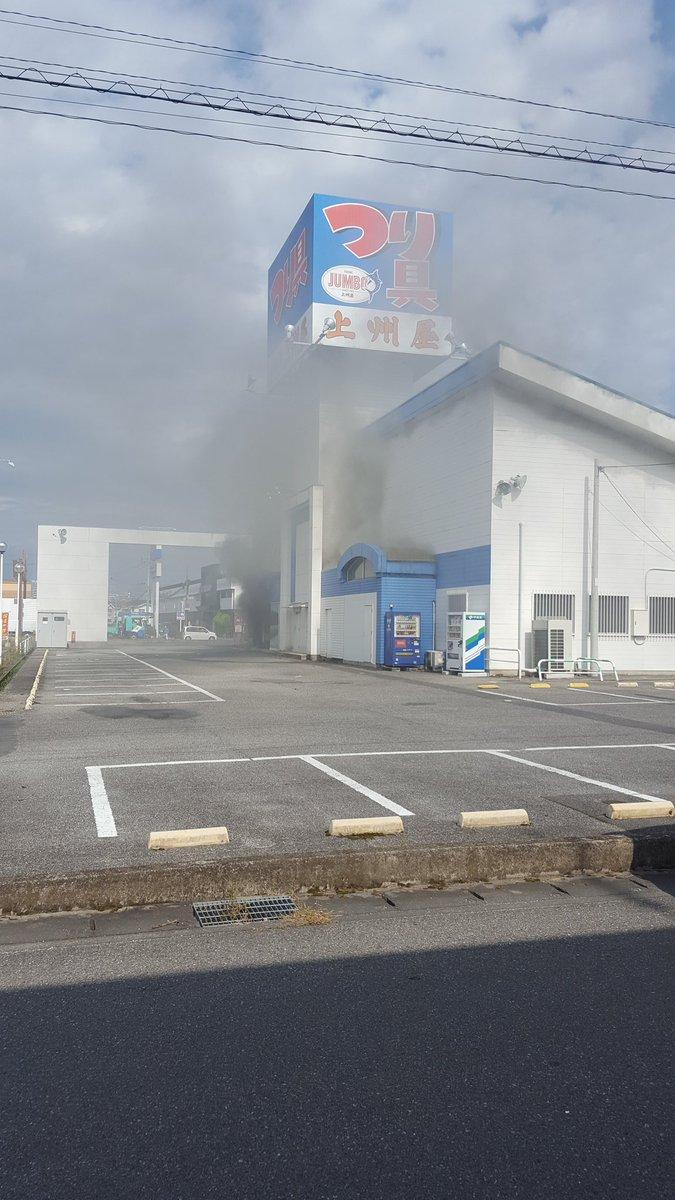 小山市西城南の上州屋で火事の画像