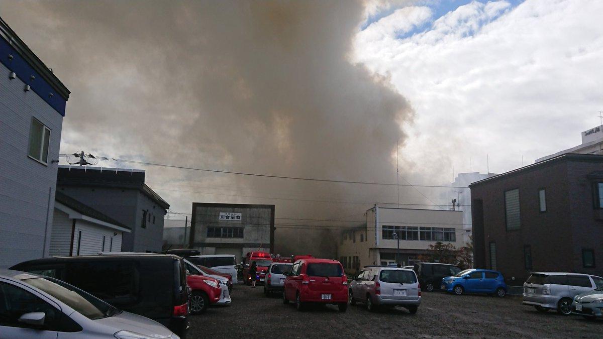 旭川市で大規模火災の現場の画像