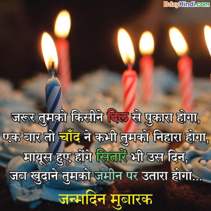 Happy birthday to Anil kumble sir