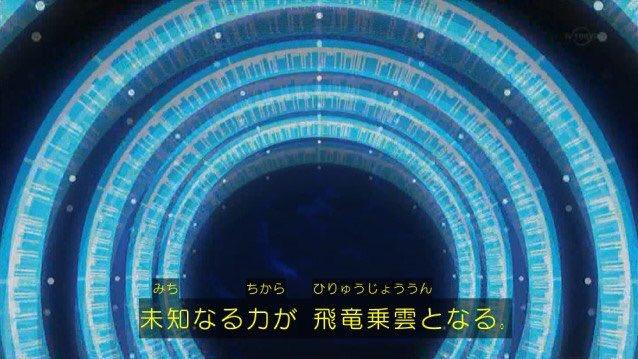 シンクロ召喚 #VRAINS https://t.co/yANBXNrfy0