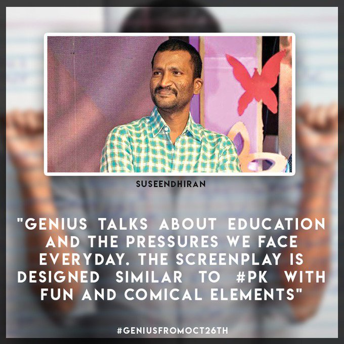 A film on the education system - #GeniusfromOct26th #Genius @dir_susee @thisisysr Photo