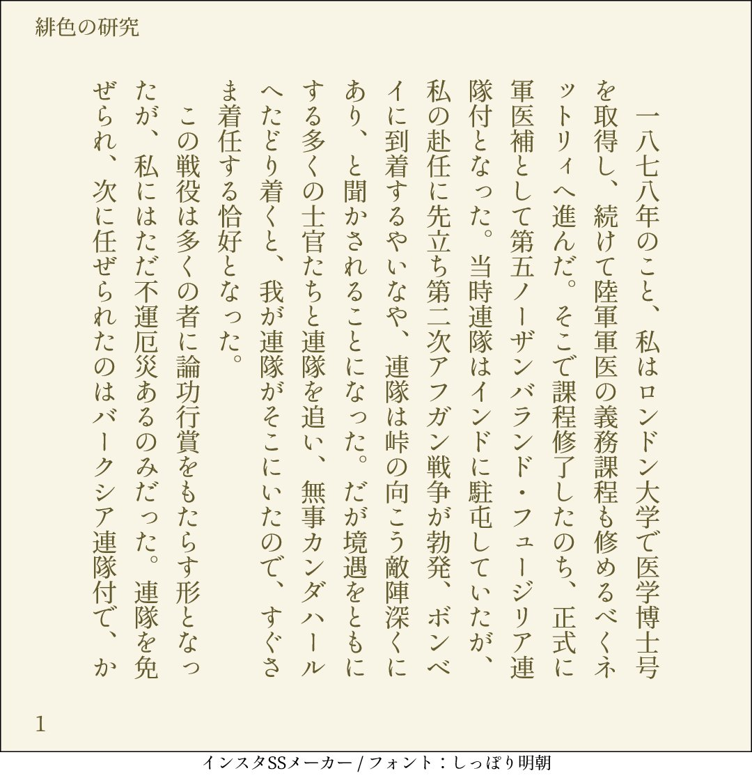 ページ メーカー 新書