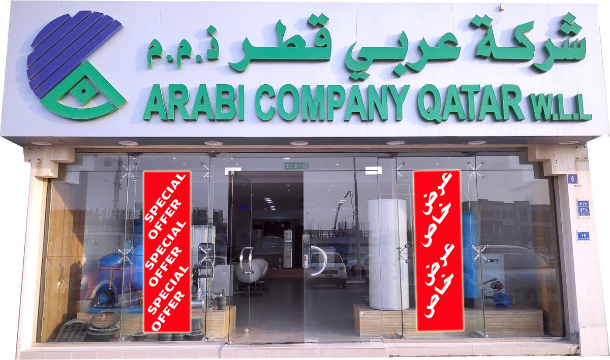 Arabi Company Qatar on Twitter:
