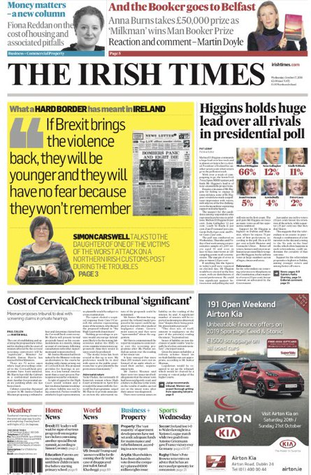 Powerful @IrishTimes front page today on risks from #Brexit & reminder of the danger to life from a hard border - compulsory reading for politicians as EU leaders gather in Brussels for summit to try to crack the negotiations deadlock Photo