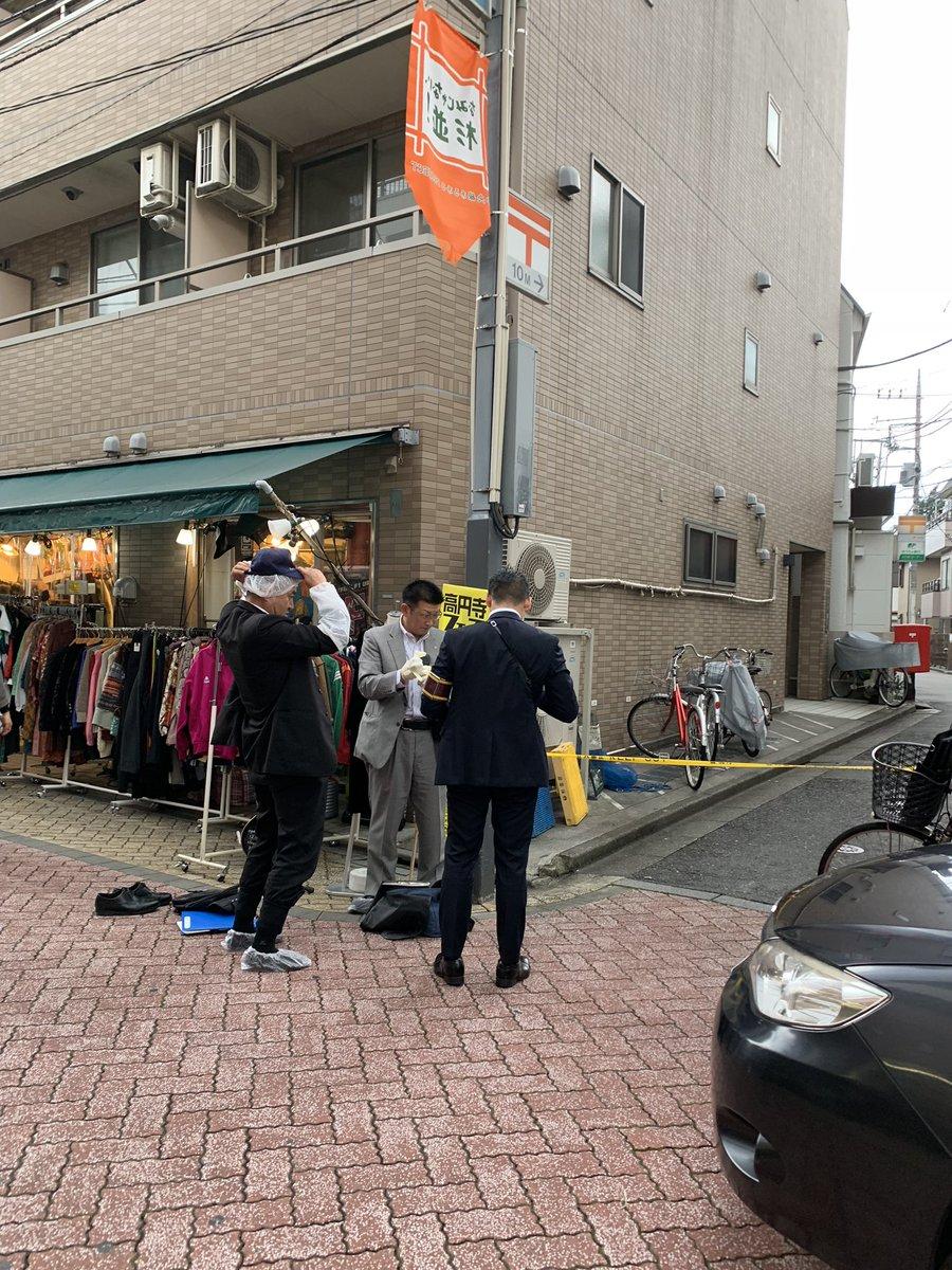 高円寺パル商店街の郵便局で強盗事件の現場の画像