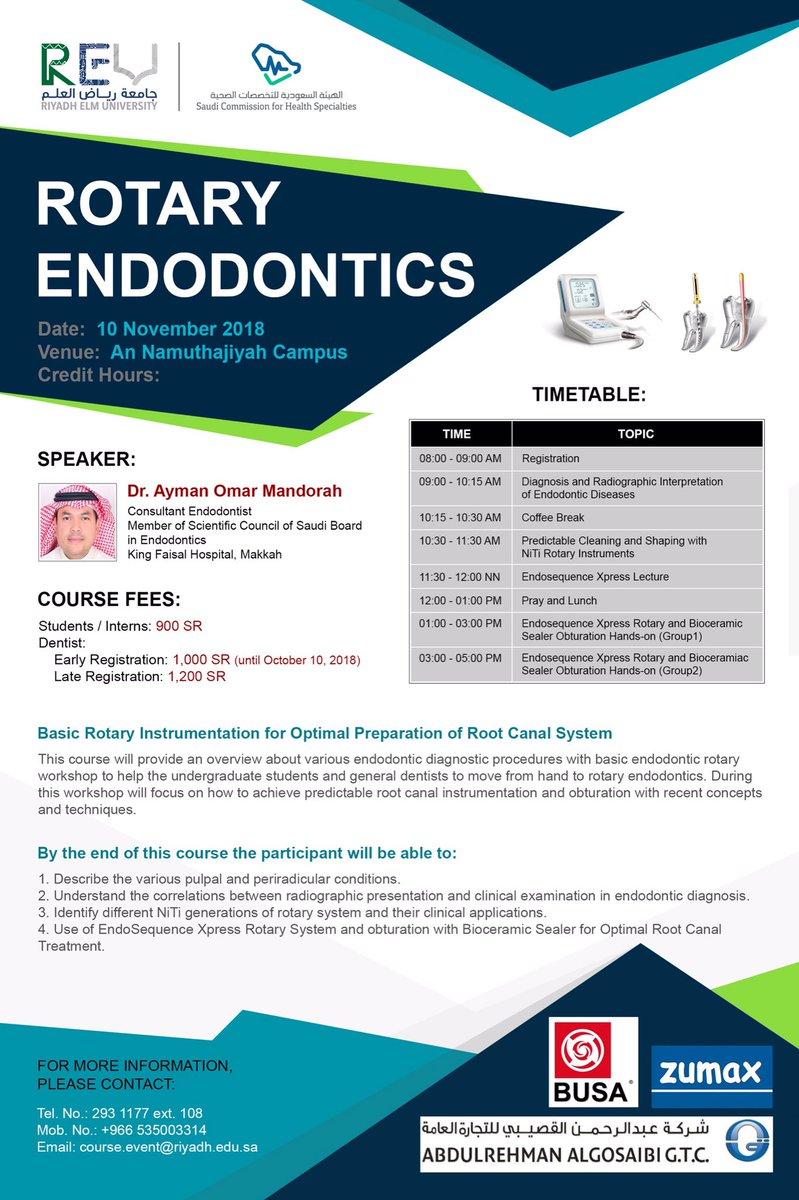"""جامعة رياض العلم on twitter: """"rotary endodontics workshop"""