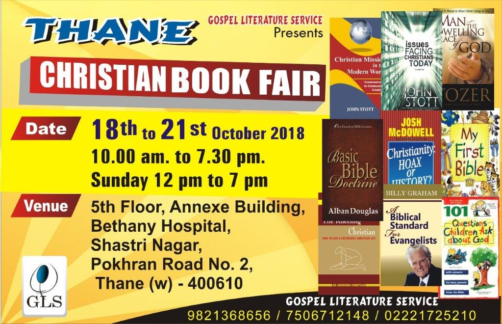 test Twitter Media - Residents of Thane, Mumbai and Navi Mumbai take use of our book fair@Thane from 18 to 21 Oct. https://t.co/XxH6STUioe