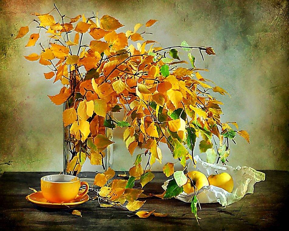 Открытки нежность и осень