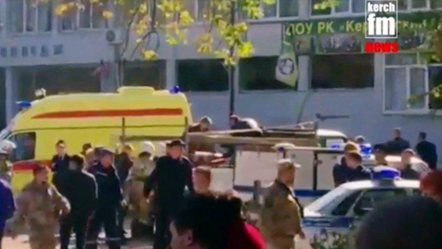 Explosion, Schüsse: Viele Tote in Schule auf der Krim - Ermittler sprechen von Amoklauf https://t.co/0bNF8wCUhv