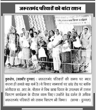 Saint @Gurmeetramrahim ji started many initiatives like donate toys,books and food to needy... So this is the #DSScontributionTowardsZeroHunger<br>http://pic.twitter.com/tDgN40va3P