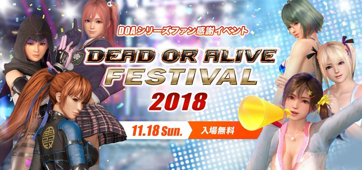 DEAD OR ALIVE FESTIVAL 2018