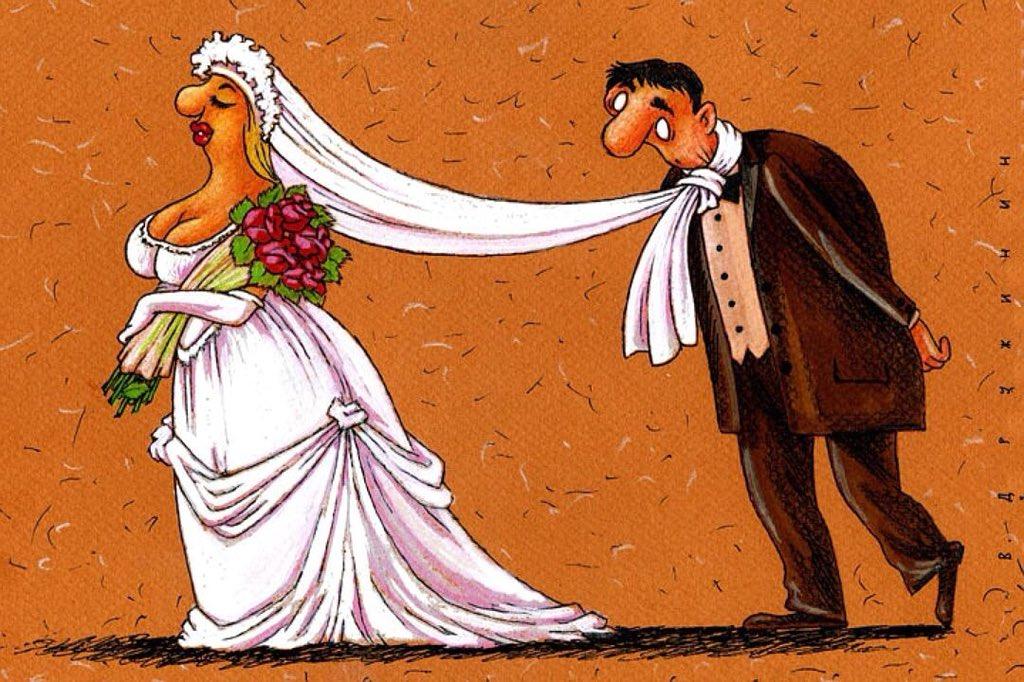 Для девушки, смешные картинки на тему свадьбы