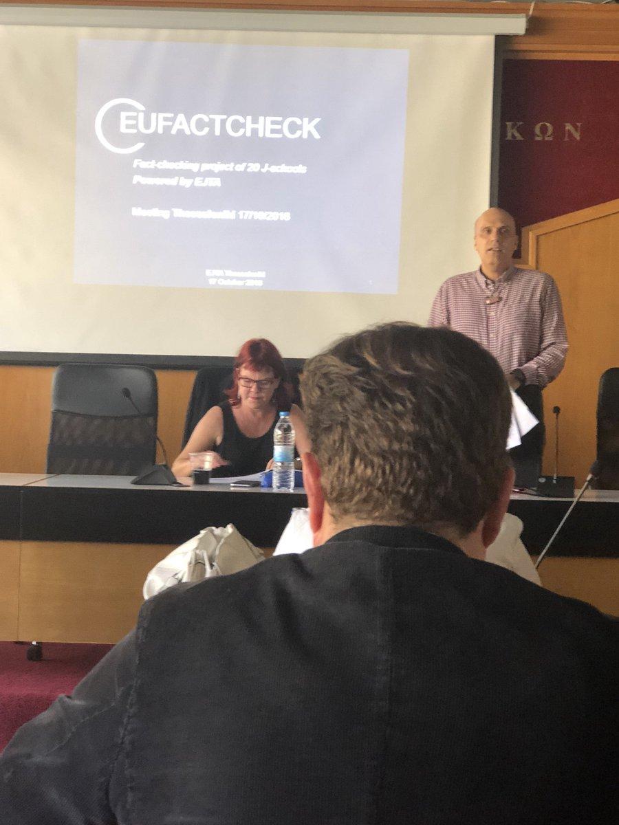 #IPJDauphine compte parmi les 20 écoles de journalisme associées au projet #EUfactcheck de l'@EJTAoffice. 👉Découvrir le projet et le dispositif: https://t.co/1BgbVU9ML2