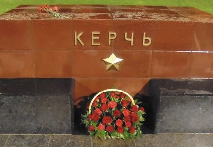 Держись, город-герой! Глубокие соболезнования родным и близким погибших и пострадавших во время трагедии в Керчи
