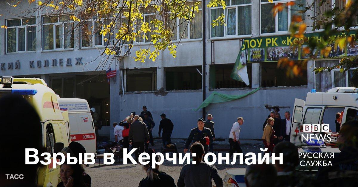 Image result for владислав росляков