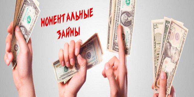 посмотреть задолженность банки хоум кредит