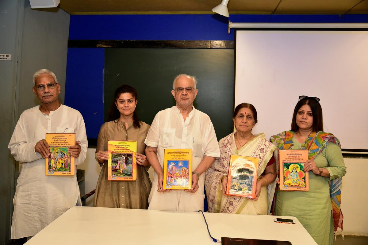 18,000 slokas of 12 Skandhs of Shrimad Bhagwat Shridhari Tika translated in Gujarati by Ahmedabad based author