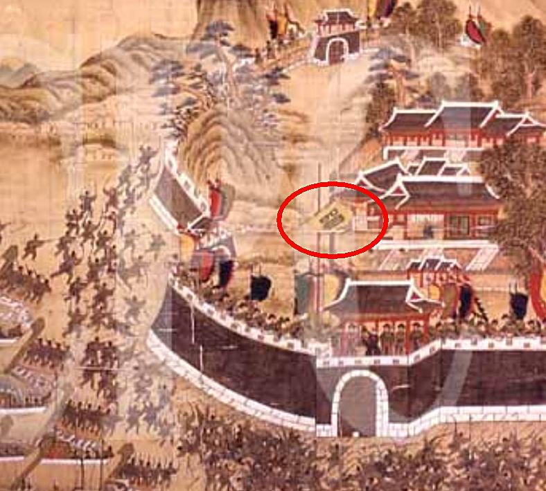 釜山鎮の戦い