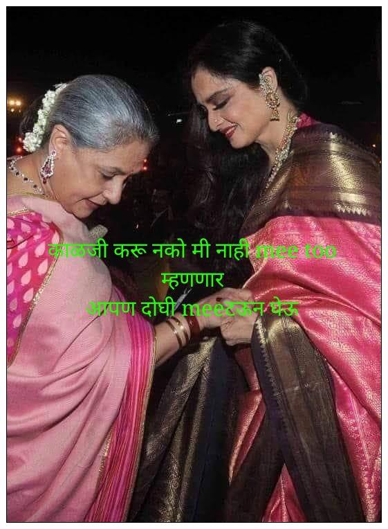 #Subhashghai Latest News Trends Updates Images - drajadhikary