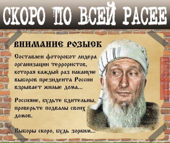 """РосЗМІ моментально поширили інформацію про нібито """"татарський"""" слід трагедії в Керчі, отже окупанти готові взятися за нові репресії, - Чубаров - Цензор.НЕТ 9929"""