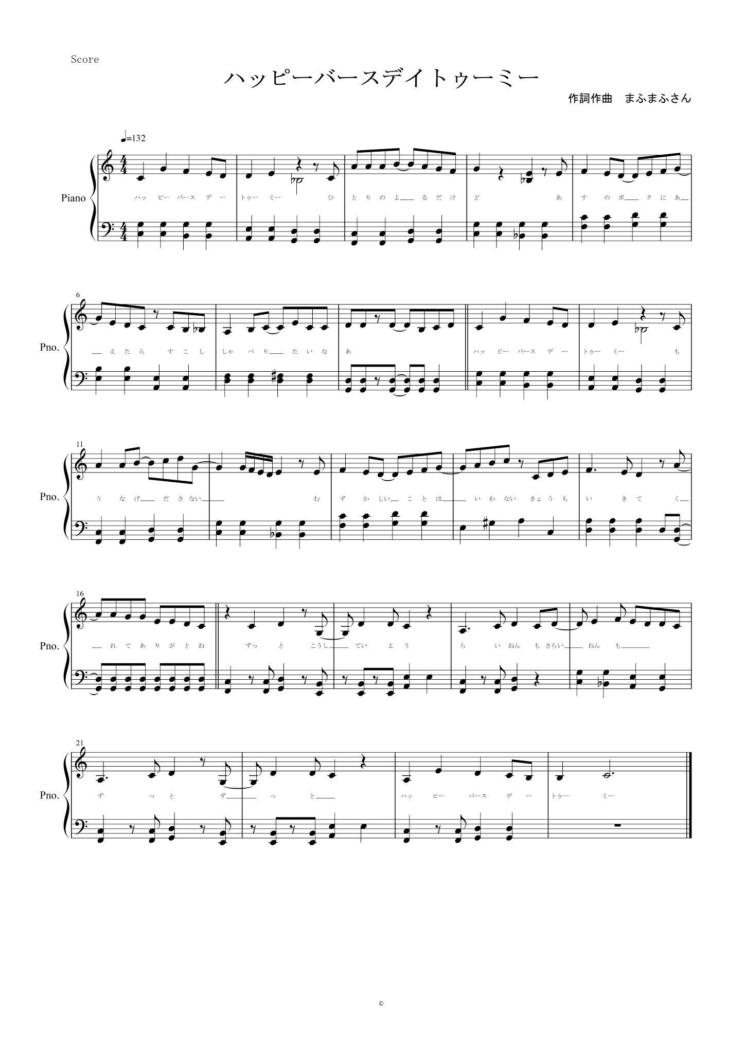 楽譜 ハッピー 無料 バースデー